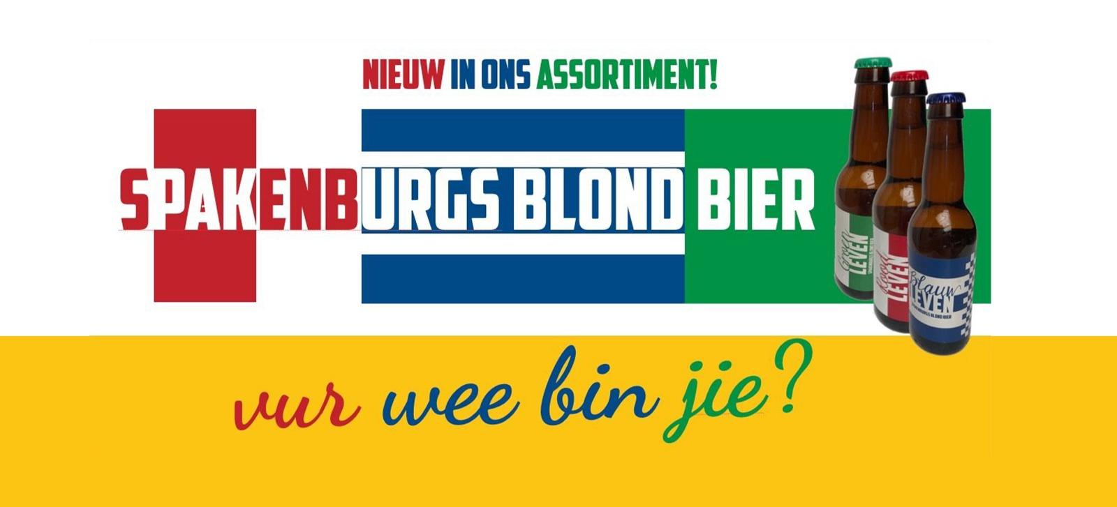 JUMBO steunt SV Spakenburg bij aankoop van SPAKENBURGS BIER